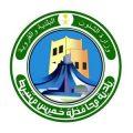 بلدية-محافظة-خميس-مشيط